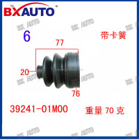 Auto rubber ball joint dust cover 39241-01M00