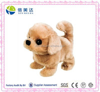 Cute Battery Operated Plush Golden Retriever Toy