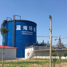 Anaerobic digester wastewater treatment , sewage treatment plant(STP)