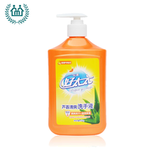 aloe hand sanitizer bath and body works hand soap msds