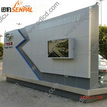 all weatherproof sun readable lcd tv outdoor lighting advertising signage