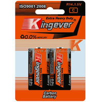 2014 Blister Card r14 c um2 size 1.5v Battery