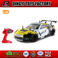 2015 Battery Operated Plastic RC Car Toys