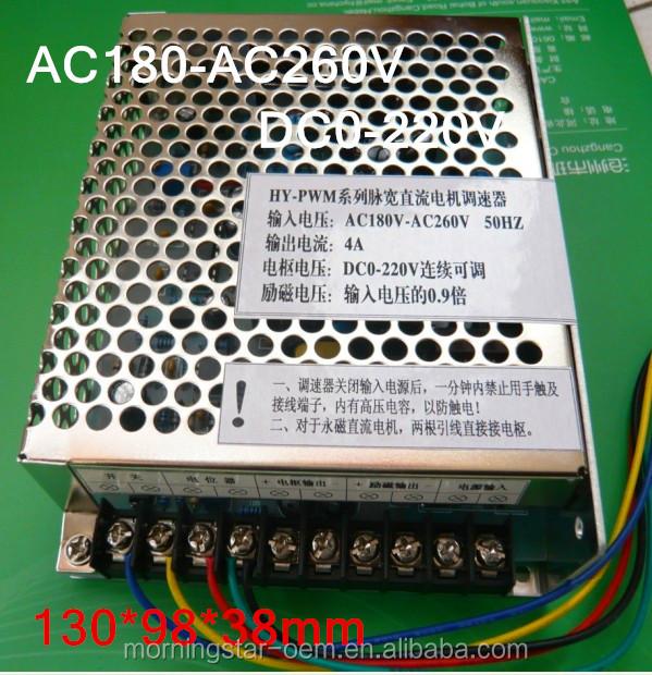 Hy pwm pwm dc motor speed controller ac180 ac260v input for Pwm ac motor control