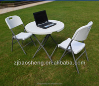 small outdoor white foldable plastic table PORTABLE TABLE