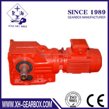 K series helical bevel power transmission