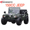 150CC petrol mini jeep new design with absorber for 2 person with CE approved