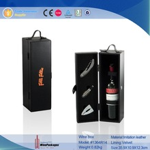 Top quality leather hinged gift box with wine tool set