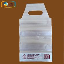 printing biodegradable corn starched t-shirt plastic 100% compostable shopping bags