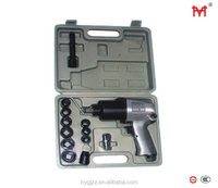 Air Tool Kit 1/2 in drive Air Impact Socket and Wrench set