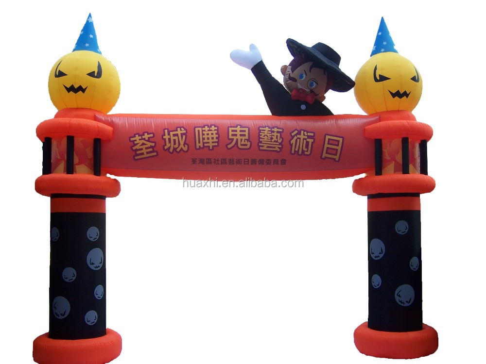 Advertising inflatable halloween arch