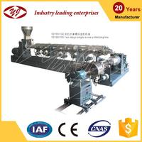 Promotion pp/pe plastic recycling extruder for pelletizing