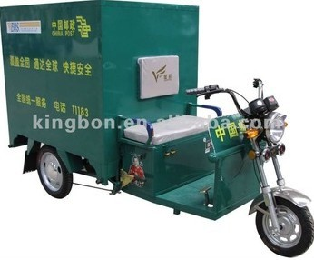 2014 hot sale electric tricycle for cargo