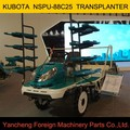 8 row Kubota NSPU-88C25 transplanting machine of agricultural machinery