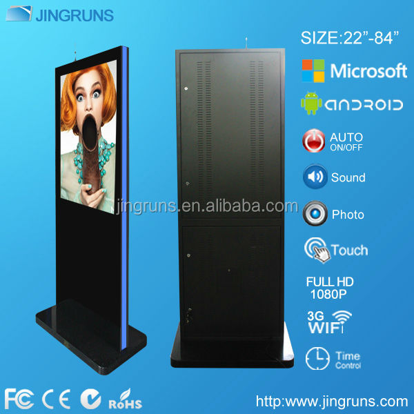 42 inch ir touch screen lcd kiosk uk