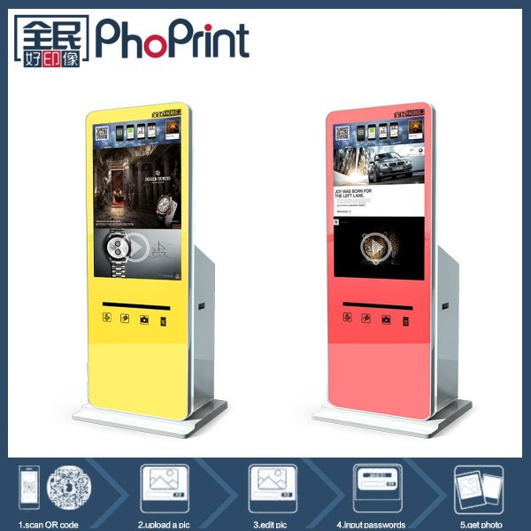 Machine to print business pvc plastic card photo sharing interactive game player