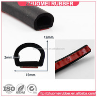15*12 D shape car door insulation seal strip