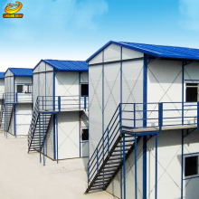 porta cabin prefabricated house labour camp