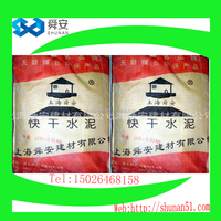 Double fast cement Used in a variety of building repair
