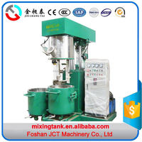2016 JCT dispensing tank for glue and cosmetic