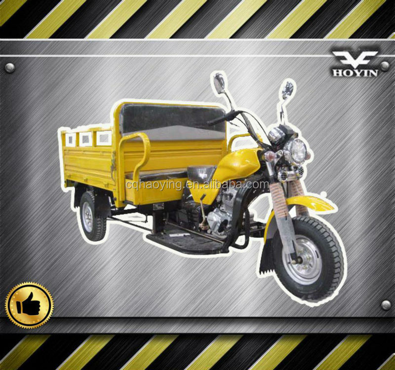 Hot Sale Cheap Price Cargo Trike Three Wheel Motorcycle For Adults (Item No:HY175ZH-3G)