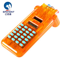 promotion gifts 8 digits pen holder electronic pocket solar mini calculator
