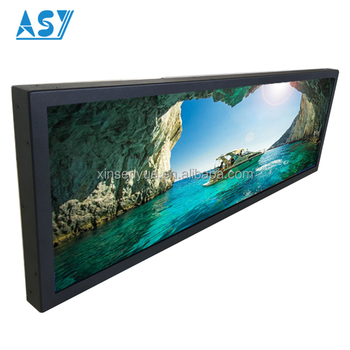 Advertiser Best Advertising Players Ultra Wide Stretched LCD Displays 29-Inch