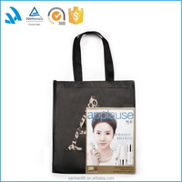 High Quality Used Cheap Printed PP Non Woven Shopping Bag Wholesale