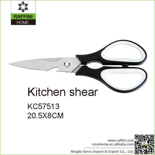 Classic Tools Metal Cooking Shears