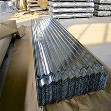 Prepainted corrugated steel roofing sheet used metal roofing sale