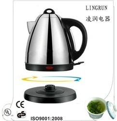 1.7L kettle stainless steel best sale