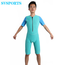 New Style 2mm Neoprene Full Body Sports Skins for Diving Snorkeling and Swimming rash guard