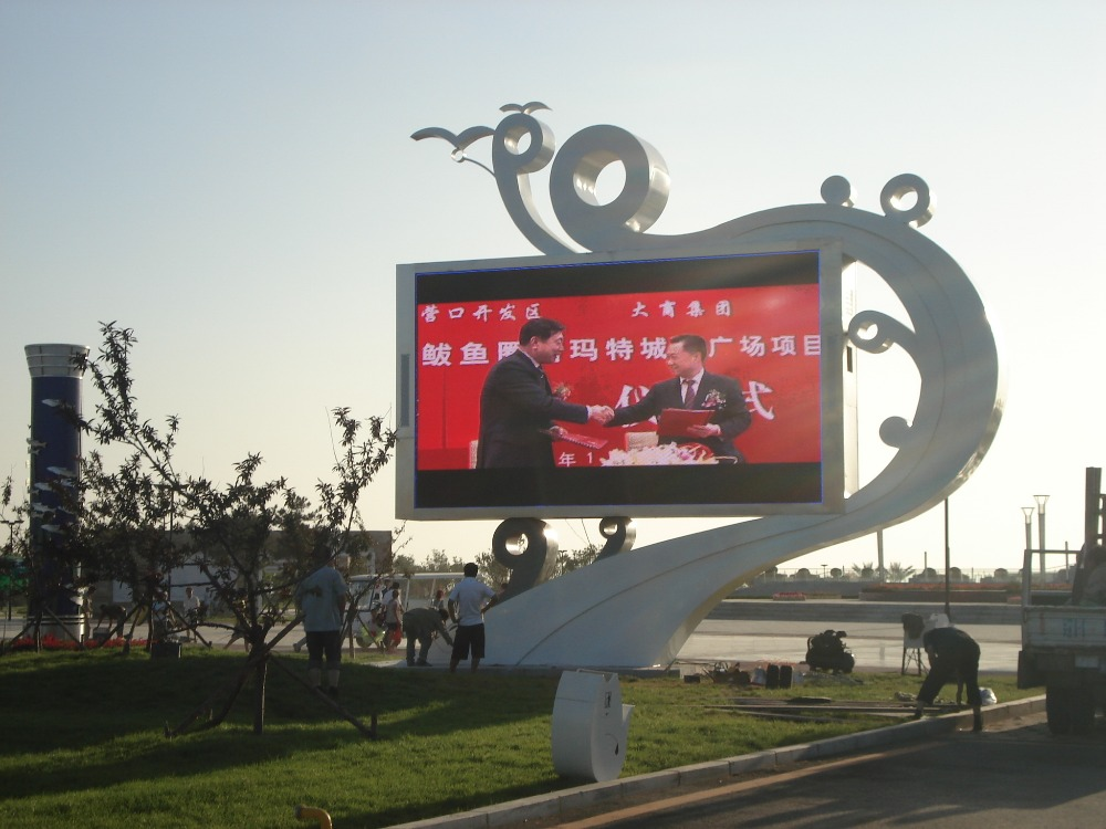 alibaba express High resolution xxxx movies p10 outdoor led display