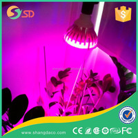 3w 5w 9w led grow lighting led grow par light led grow light bulb