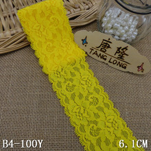 6cm yellow stretch lingerie egding lace triming