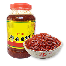 China sichuan famous brand logal Pixian bean natural red oil chili sauce for cooking