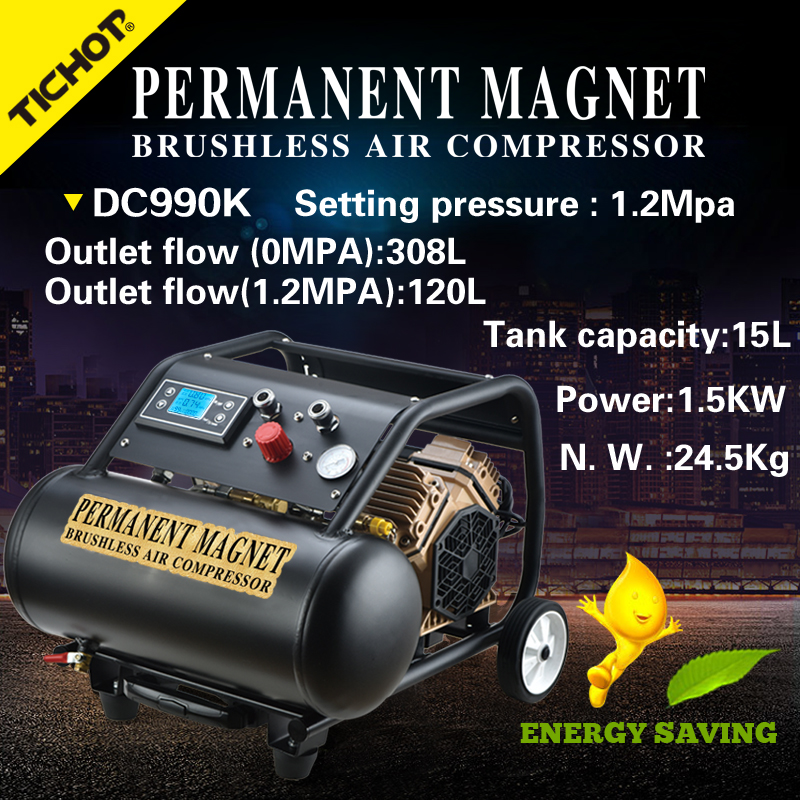 brushless air compressor