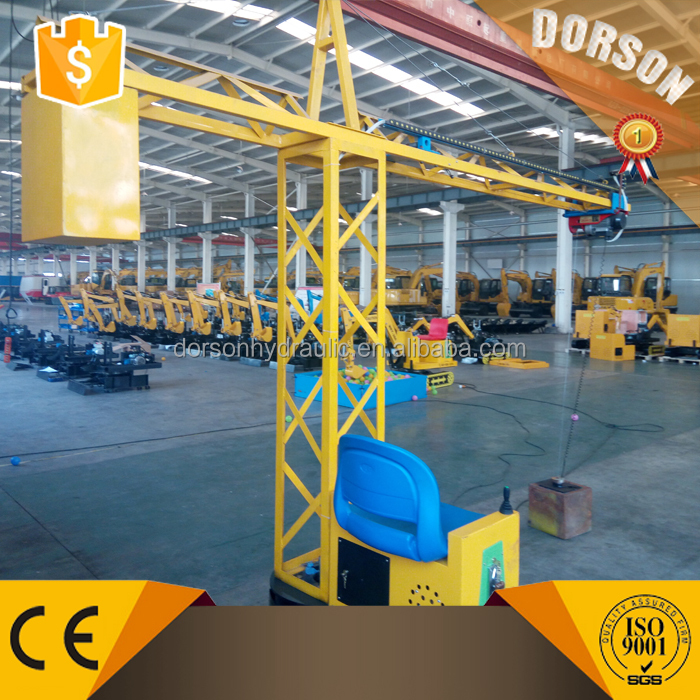 DORSON Brand Popular Amusement Children Tower Crane With High Quality