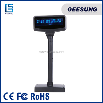 High Brightness Pole Display 2 Line, VFD Customer Display