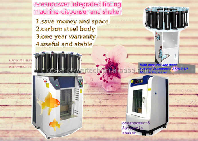 Paint tinting machine color mixing machine paint for Paint tinting machine