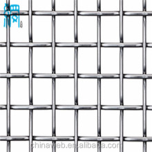 Stainless steel /copper crimped wire mesh