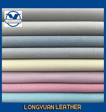 Imitation Leather Fabric Artificial Leather for Furniture