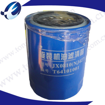 faw auto parts(oil filter)