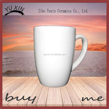 Promotional 400ml White Porcelain Coffee Mugs With Handgrip