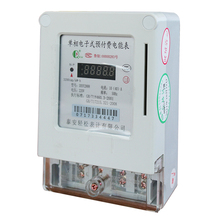 New designed single phase prepaid electric digital pre-payment smart energy meter