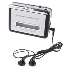 Tape to PC USB Cassette to MP3 Converter Capture Audio Music Player