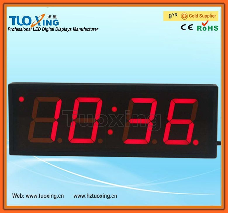 4 inch 4 digits LED indoor bird sound clock