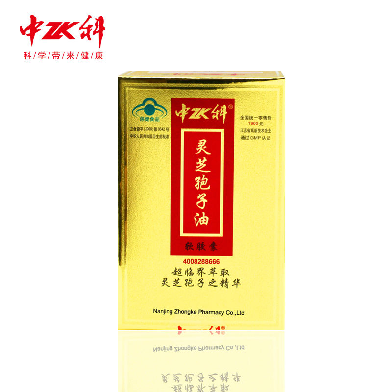Zhongke Ganoderma Lucidum Spore Oil Softgel new products 2018 innovative product