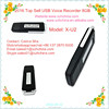 2016 high quality digital audio recorder mini smart voice recorder long time recording