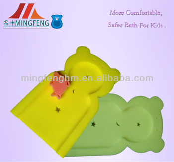 Bath Mattress Foam Sponge From GuangDonge Facotory